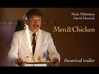 MEN & CHICKEN [Trailer] In theaters starting 4/22!