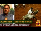 Talks Begins Between Tamil Nadu Officials, Central Government on Jallikattu Ban - Thanthi TV