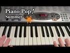 Summer Piano Lesson - Joe Hisaishi Kikujiro - Easy Piano Tutorial