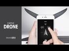 Bionic Bird - The Furtive Drone