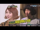ENG SUB funny Girl's Day Yura imitating Running Man's Lee Kwang Soo