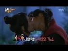 [Happy Time 해피타임] Lee Seung gi & Suji romantic kiss scene 이승기, 수지와 로맨틱 키스신 선보여! 20150823