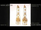 Extreme rare antique Dutch gold filigree long pendent earrings. (Adin reference: 12103-0059)