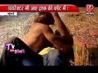 Ek Boond Ishq tara mrityunjay Romance segment