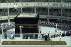 Dunya news-Ghusl-e-Kaaba ceremony performed