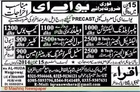 Electrician,-Engineer,-&-Mason-Jobs-In-Uae,15 June 2014