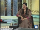 HASB-E-HAAL 15th Jun 2014