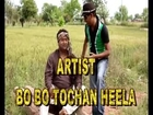 Punjabi Funny Song MASSI Khoti Kithe ae ft Bo Bo Tochan Heela Singh vs Kaur Gippy Grewal Surveen - YouTube