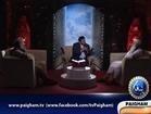 Jadoo Aur Jinnat EP04