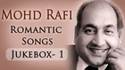 Best of Mohd Rafi Romantic Songs- Part1