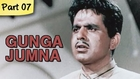 Gunga Jumna - Part 07/14 - Cult Classic Blockbuster Hindi Movie - Dilip Kumar, Vyjayantimala