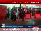 MQM Amin Ul Haq talk about Allama Akbar Kumaili killing, visit Ziauddin-hospital, Karachi