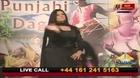 Watch Aik Shakhs Ne Gullu Butt Aur Nawaz Sharif Ke Liye Ajeeb Farmaesh Kardi