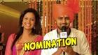 Zee Marathi Awards 2014 - Nominations – Honar Sun Mi Hya Gharchi Serial – Shri & Jhanvi