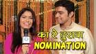 Ka Re Durava - Zee Marathi Awards 2014 - Suruchi Adarkar, Suyash Tilak