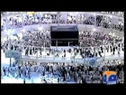 Ghusl-e-Kaaba Ceremony today-08 Nov 2014
