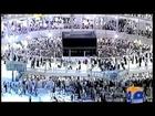 Ghusl-e-Kaaba Ceremony today-08 Nov 2014