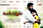 Gunde Chappudu - Definition Of Love   Latest Telugu Short film