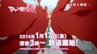 Maken-ki! Two Anime Trailer