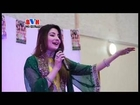 Advance Aashiqui Gul Panra 2014 P 10