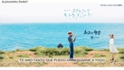 It's OK, It's Love OST Part 1 ~  Chen (EXO) ~ SUB ESPAÑOL