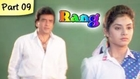Rang - Part 09/14 - Superhit Romantic Movie - Kamal Sadanah, Divya Bharti, Ayesha Jhulka, Jeetendra