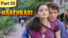 Haathkadi - Part 03/13 - Superhit Romantic Action Blockbuster Hindi Movie - Govinda, Shilpa Shetty