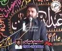 Zakir Najam ul Hassan notak majlis 4 muharam 2014 Ashra Shareefabad jhang