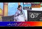 Allama Ali Nasir Talhara , Aqaid e Momeneen 1st majlis Ashra muharam 2014 Jalalpur Bhatian