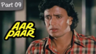 Aar Paar - Part 09/11 - Classic Blockbuster Hindi Movie - Mithun Chakraborty, Nutan