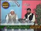 Faraz Namaz ki Jammat or  Sunnat / Nafal - Maulana Mufti Ishaq r.a