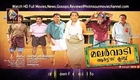 Malarvadi Arts Club Malayalam movie info 2010