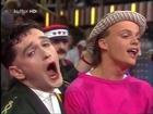Hubert Kah - Einmal nur mit Erika (ZDF-Hitparade 1983) HD