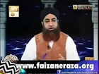 Kin Cheezon Se Ghusl Farz Hota Hai (Very Important)