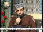 Talawat e quran Qari Abdul Basit Sialvi