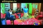 Betoch Part 91 Ethiopian Comedy Drama