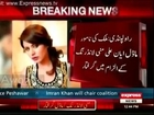 Model Ayyan Arrested at Islamabad Airport for Money laundering