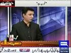 Model Ayyan Ali -@-Habib Akram shocked on Model Ayyan Ali arrest news - Haroon Rasheed