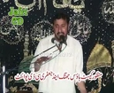Zakir Hassan Hashim Raza majlis jalsa 28 march 2015 Bela Surbana jhang
