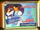 Bait Bazi Bazm e Tariq Aziz ARY News Anchor Iqrar ul Hassan part1